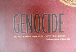 Museu del Crims Genocidis Tuol Sleng