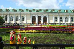 Última etapa, Moscou
